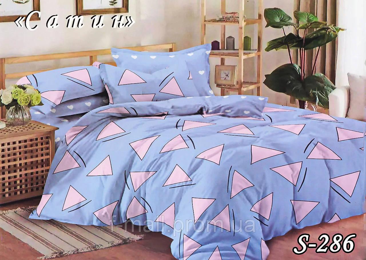 Комплект постельного белья Тет-А-Тет ( Украина ) Сатин двухспальное (S-286)