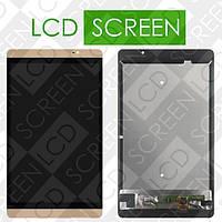 Модуль для планшета Huawei MediaPad M2 8.0 M2-801 M2-801L M2-802L M2-803L, дисплей + тачскрин, золотистый