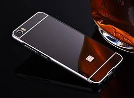 Чехол бампер для Xiaomi Mi Note 2 зеркальный