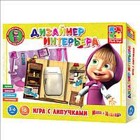 Развивающая игра с липучками «Дизайнер интерьера» Vladi Toys
