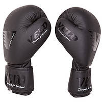 Боксерские перчатки (кожа) Velo Mate VLS2M