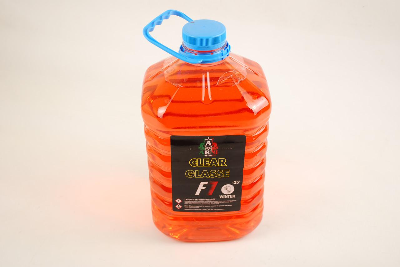 Жидкость для омывателя стекла F1 карамель -25С 5л