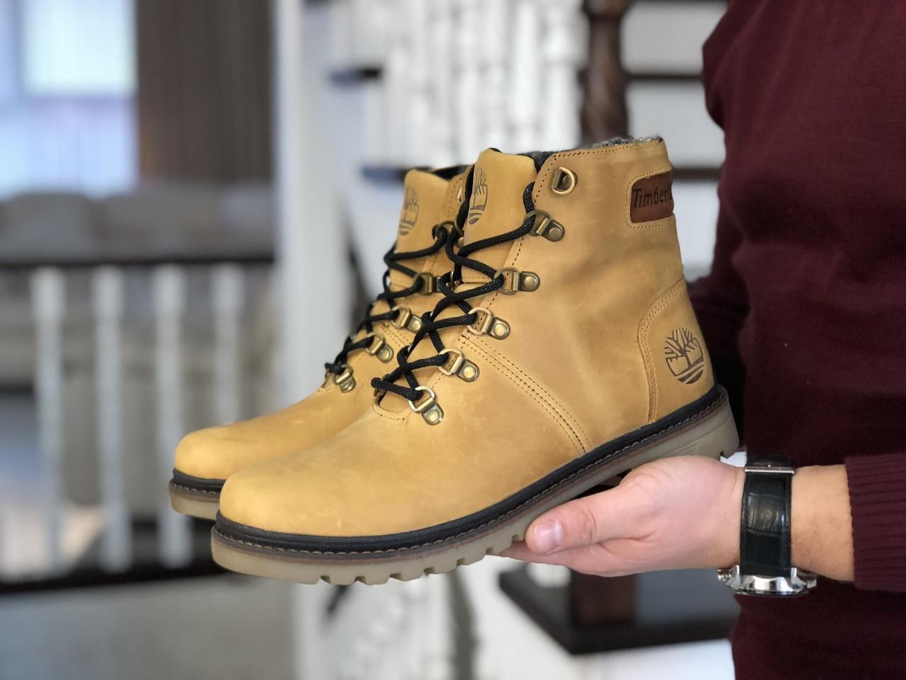 Мужские ботинки натуральная кожа внутри эко мех