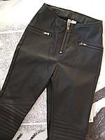 Женские штаны леггинсы из кожзама H&M