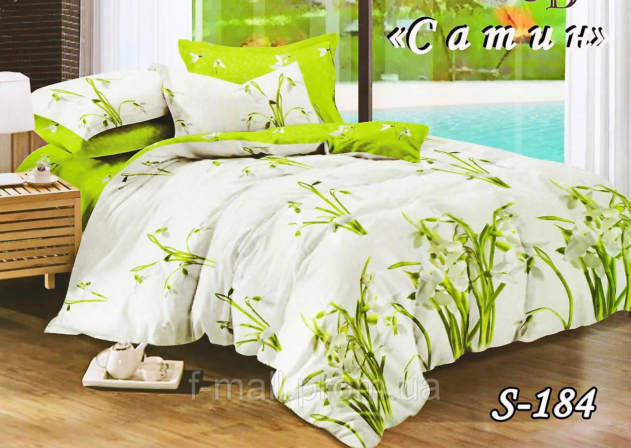 Комплект постельного белья Тет-А-Тет ( Украина ) Сатин двухспальное (S-184)