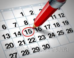 График рабочих дней в праздники