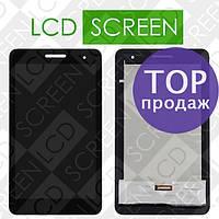 Модуль для планшета Huawei MediaPad T1 7 T1-701U T1-701, черный, дисплей + тачскрин