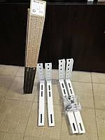 MS 117 Кронштейн для кондиціонера 465мм, 140 кг