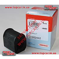 Втулка перед стабилизатора Renault Kango 1.5dCi 03- 23мм Corteco 21652442