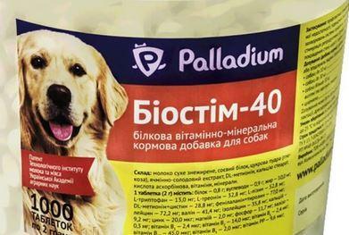 Биостим-40 для собак №1000