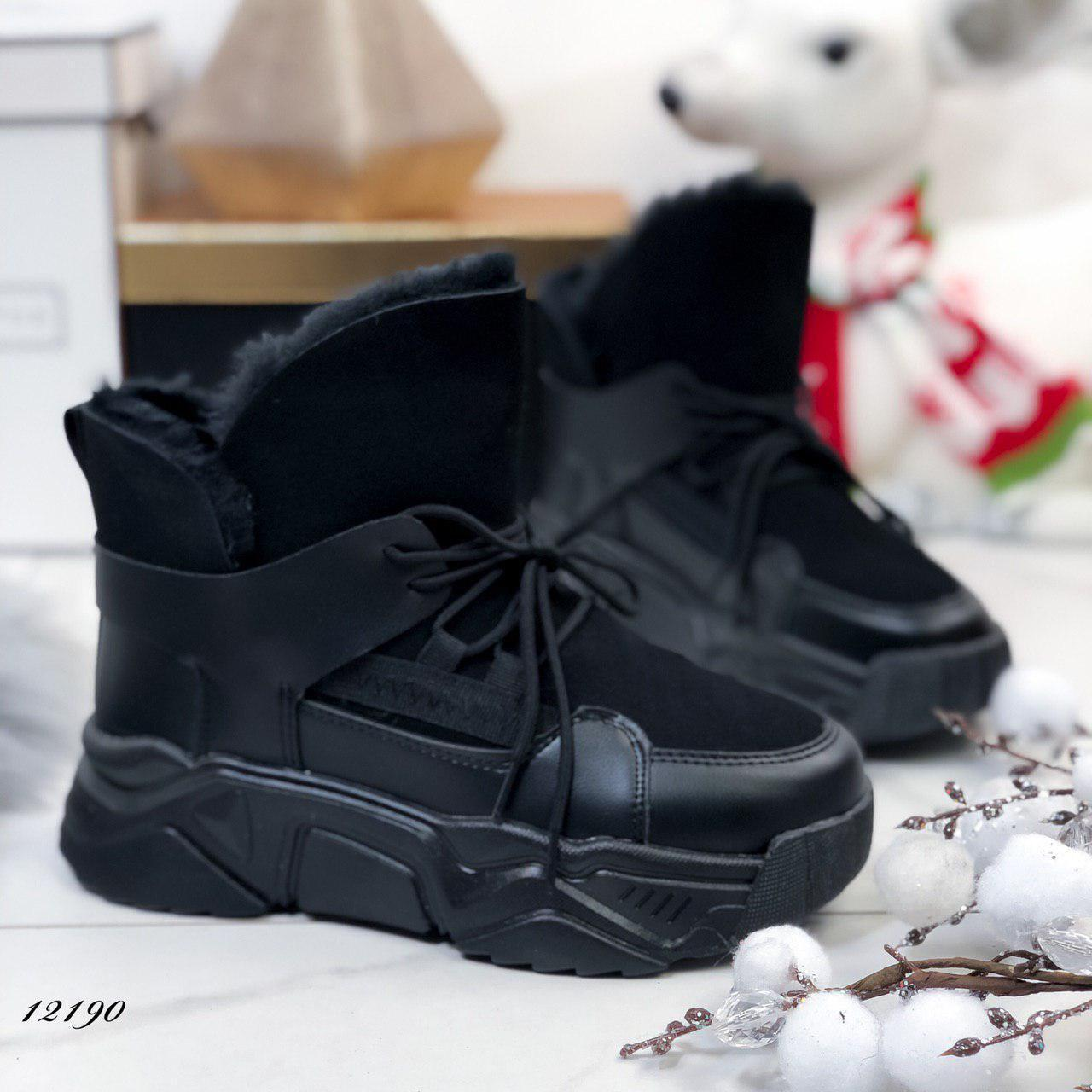 Женские кроссовки зимние 36 размер