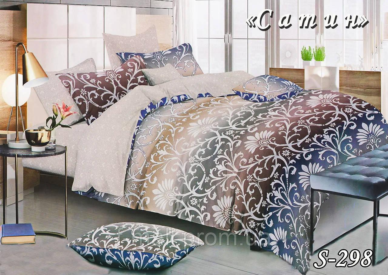 Комплект постельного белья Тет-А-Тет ( Украина ) Сатин полуторное (S-298)