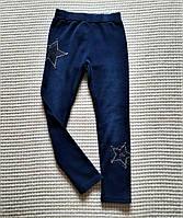Утепленные лосины для девочек под джинсы 128-146р