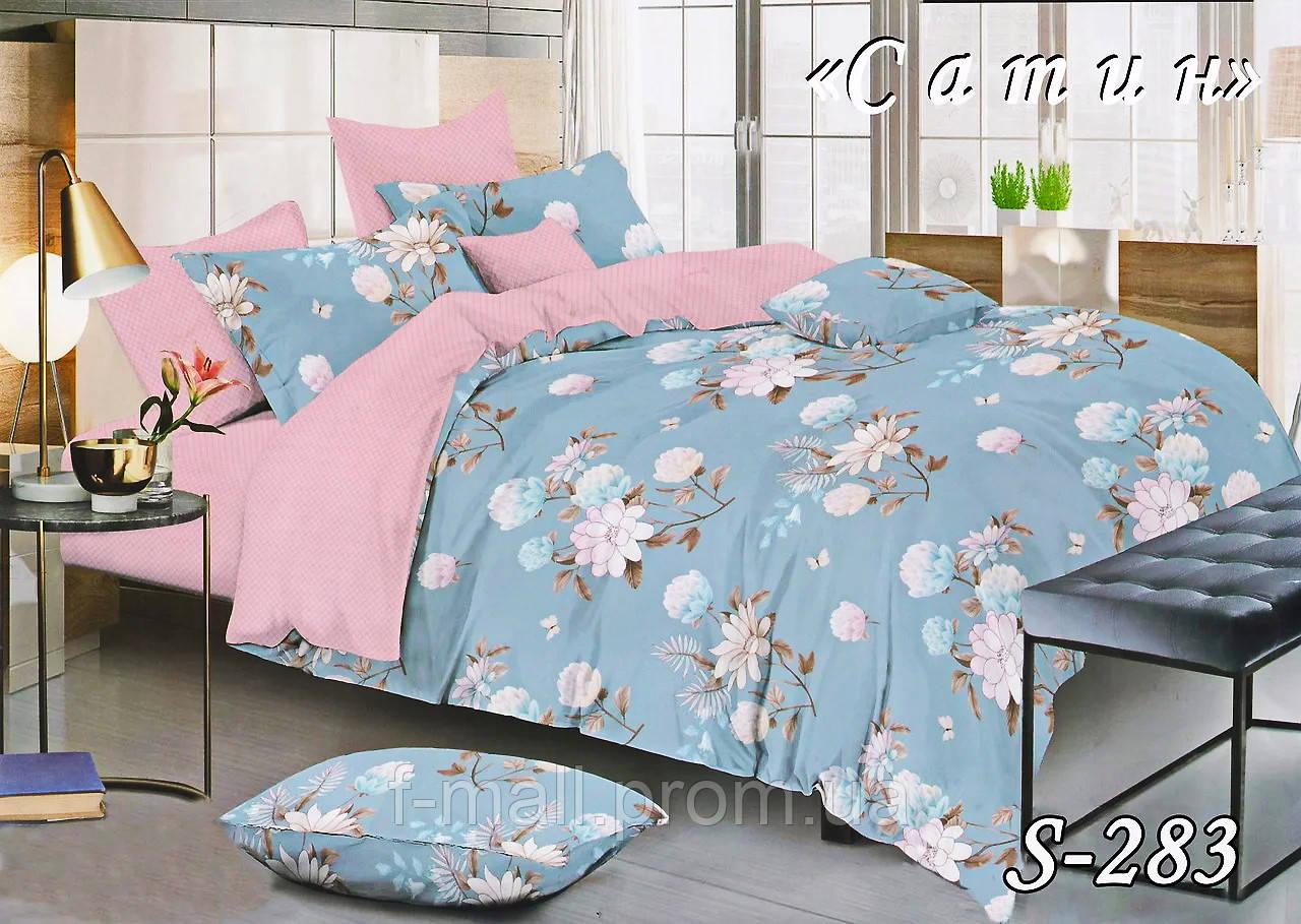 Комплект постельного белья Тет-А-Тет ( Украина ) Сатин полуторное (S-283)