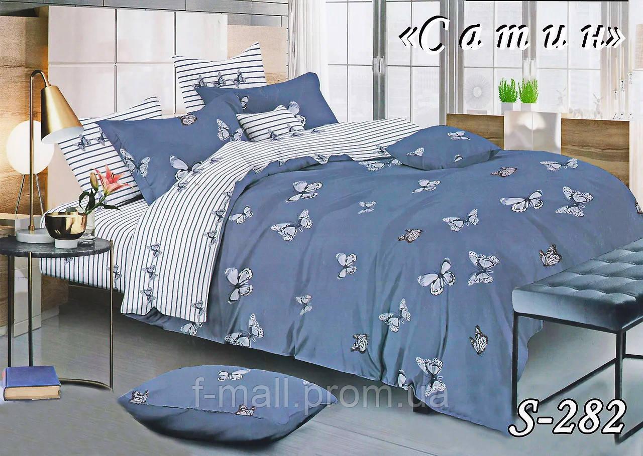 Комплект постельного белья Тет-А-Тет ( Украина ) Сатин полуторное (S-282)