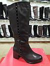 Зимние женские кожаные сапожки на полную ногу, фото 6
