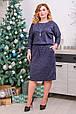 Платье с поясом размер плюс Аврора   4 цвета   (52-62), фото 3