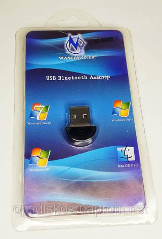 Bluetooth адаптер для ноутбука или компьютера, ВT-020, фото 2