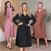 Женское платье на запах ниже колен  /разные цвета, 42-52, LL-037/
