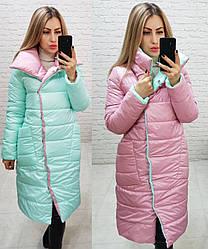 Куртка-пальто жіноче, двостороння, арт. 1006, рожевий-м'ята