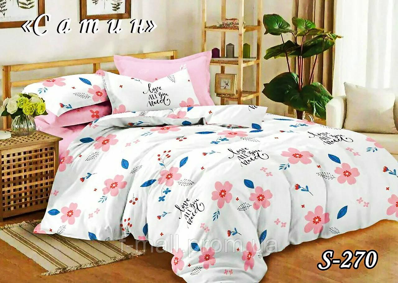 Комплект постельного белья Тет-А-Тет ( Украина ) Сатин полуторное (S-270)