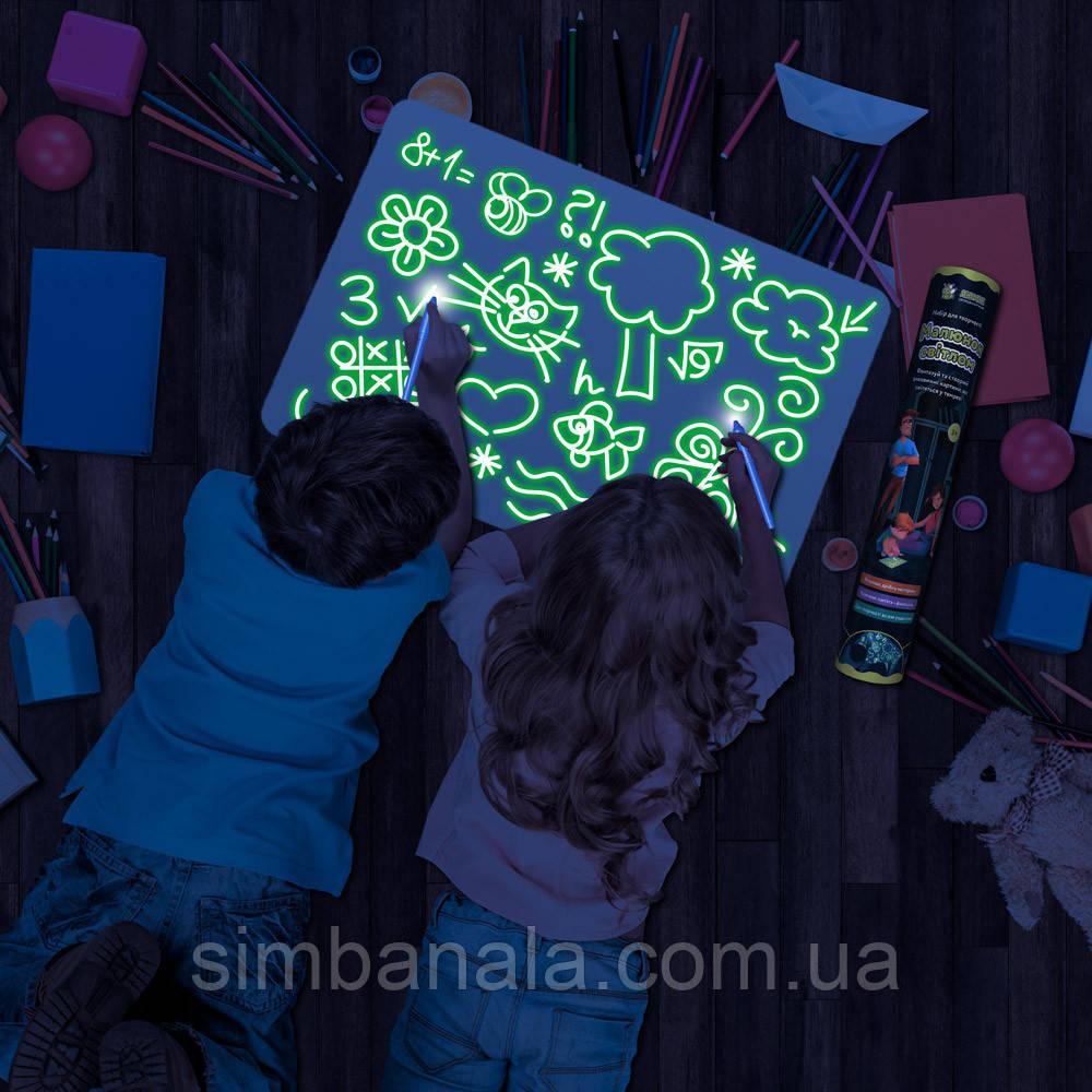 Набор для рисования светом А2(59х39см), оригинал с двумя ручками, Украина