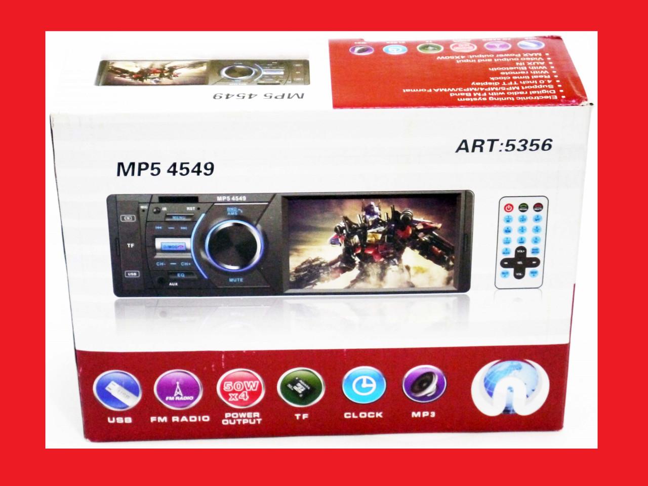 "Автомагнитола MP5 Pioneer 4549 экран 4"" Bluetooth AV-in"