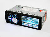 "Автомагнитола MP5 Pioneer 4549 экран 4"" Bluetooth AV-in, фото 3"