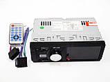 "Автомагнитола MP5 Pioneer 4549 экран 4"" Bluetooth AV-in, фото 4"