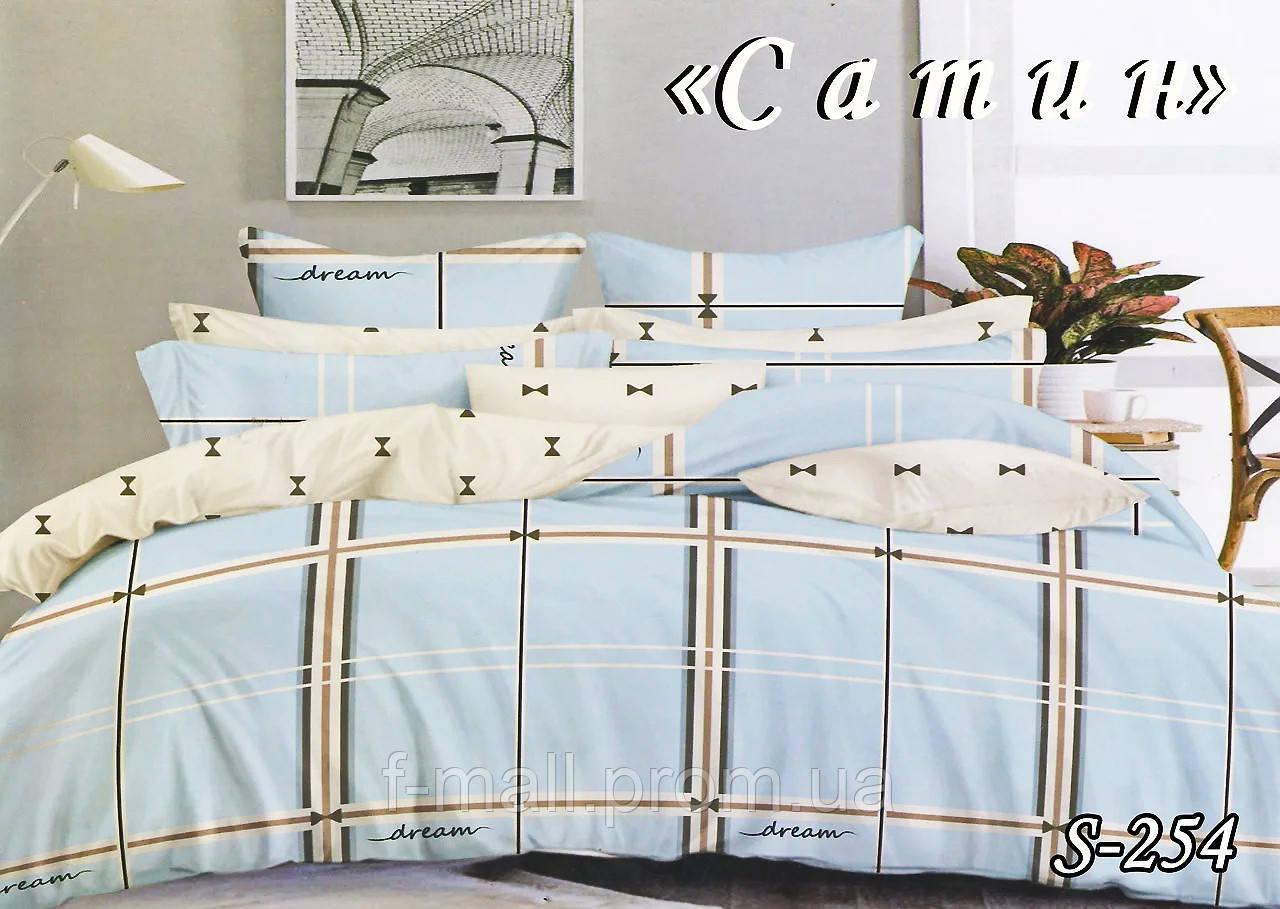 Комплект постельного белья Тет-А-Тет ( Украина ) Сатин полуторное (S-254)