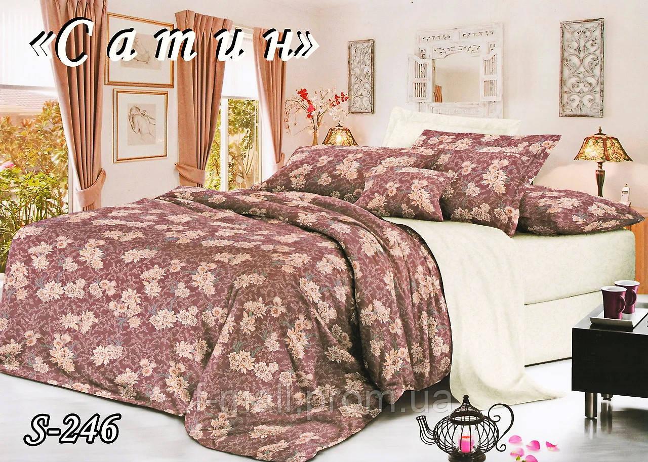 Комплект постельного белья Тет-А-Тет ( Украина ) Сатин полуторное (S-246)