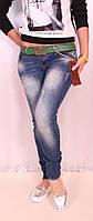 Турецкие джинсы для женщин Red Blue