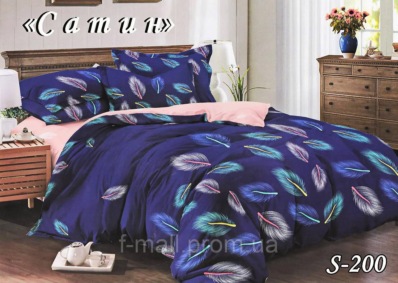 Комплект постельного белья Тет-А-Тет ( Украина ) Сатин полуторное (S-200)