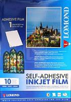 Самоклеющаяся  пленка LOMOND для цветной струйной печати (белая),А4 ,10 листов