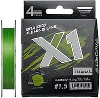 Шнур Favorite X1 PE 4x 150m #1.5/0.205mm 25lb/11.4kg салатовый