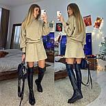Жіночий теплий костюм: светр і спідниця-трапеція з кишенями, фото 4