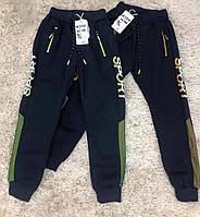 Спортивные брюки с начесом для мальчиков S&D 122-140 р.р.