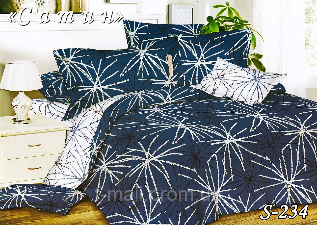 Комплект постельного белья Тет-А-Тет ( Украина ) Сатин полуторное (S-234)