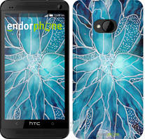 "Чехол на HTC Desire 616 dual sim чернило ""4726u-670-535"""