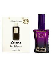 FRANCK BOCLET COCAINE (Франк Бокле Кокаин) в подарочной упаковке 50 мл