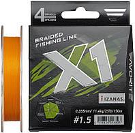Шнур Favorite X1 PE 4x 150m #1.5/0.205mm 25lb/11.4kg оранжевый