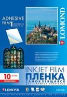 Самоклеющаяся  пленка LOMOND для цветной струйной печати (прозрачная),А4 ,10 листов