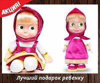 Кукла Маша Повторюшка Фиолетовая 21см, Интерактивные игрушки