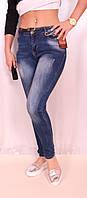 Женские джинсы Турция Red Blue