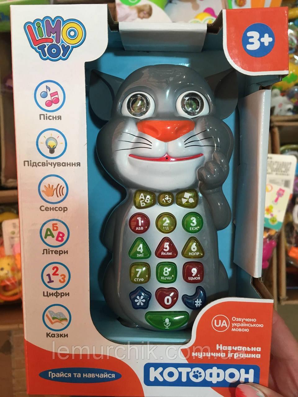 Дитячий розвиваючий телефон Говорящий кот Котофон Limo toy з диктофоном