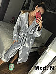 """Женский розовый теплый длинный халат с поясом """"Перья"""", фото 2"""