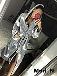 """Женский розовый теплый длинный халат с поясом """"Перья"""", фото 4"""
