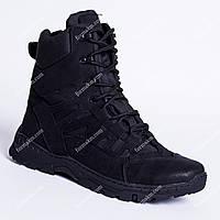Тактические Ботинки Apache Black, фото 1