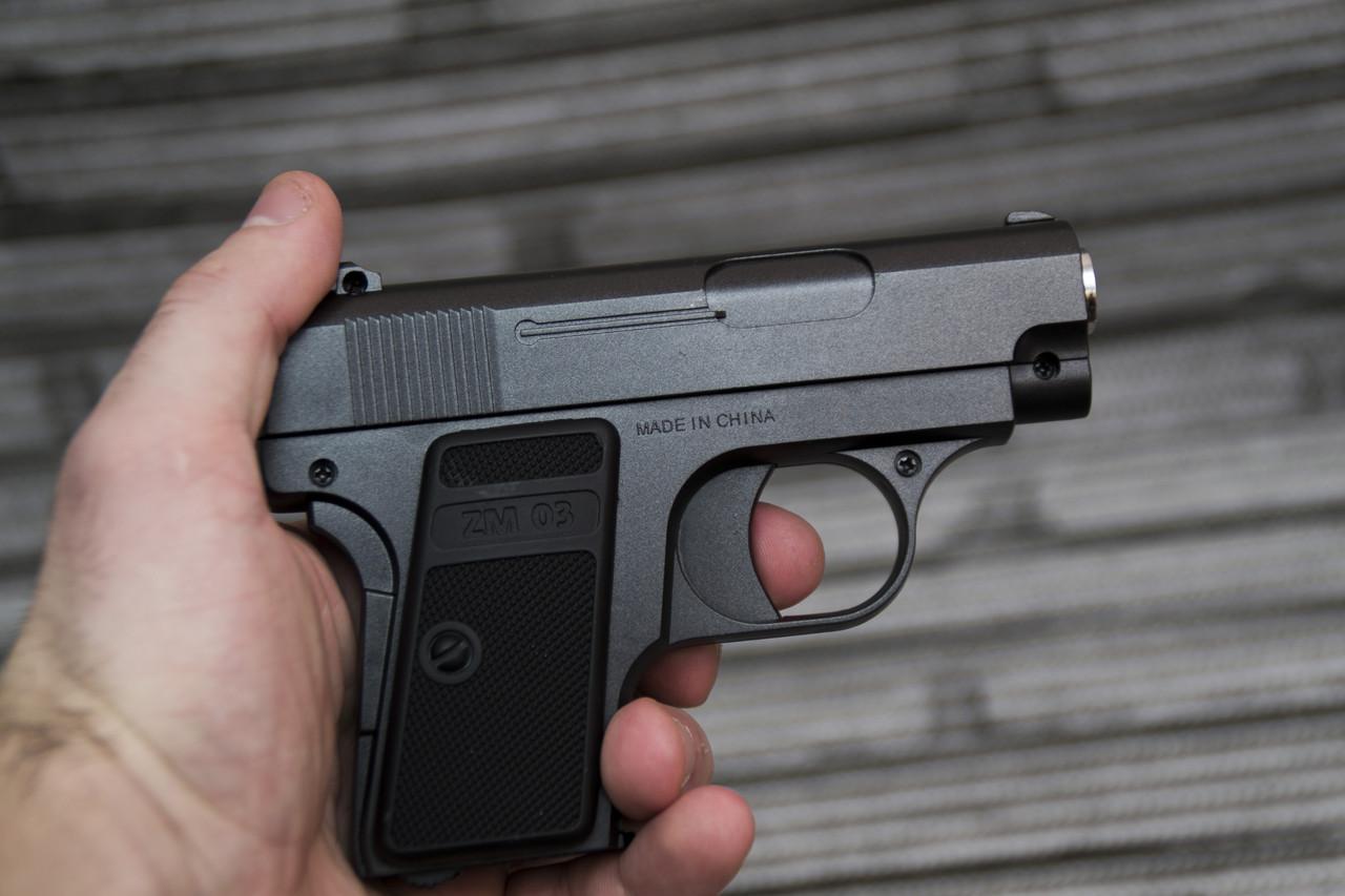 Детский пистолет ZM03. Игрушечный пластиквый пистолет ZM03.