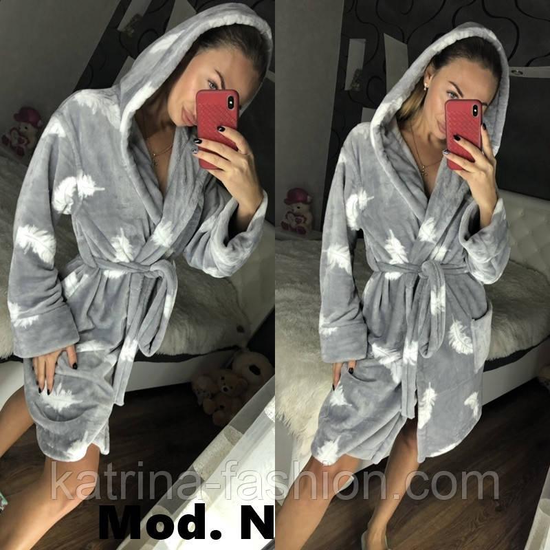 "Женский мягкий серый халат ""Перья"""